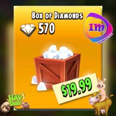 ۵۷۰ الماس هی دی