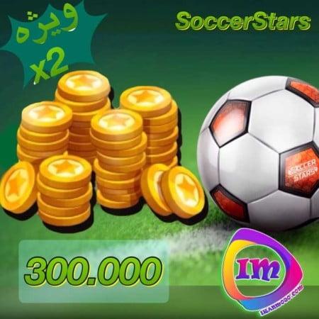 ۳۰۰۰۰۰ سکه ساکر استارز(شامل ۶۰۰,۰۰۰ سکه)
