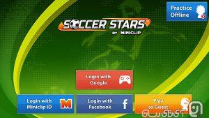 12 300x169 - ۵ دلیل برای آنکه ساکر استارز (Soccer Stars) را بازی کنیم