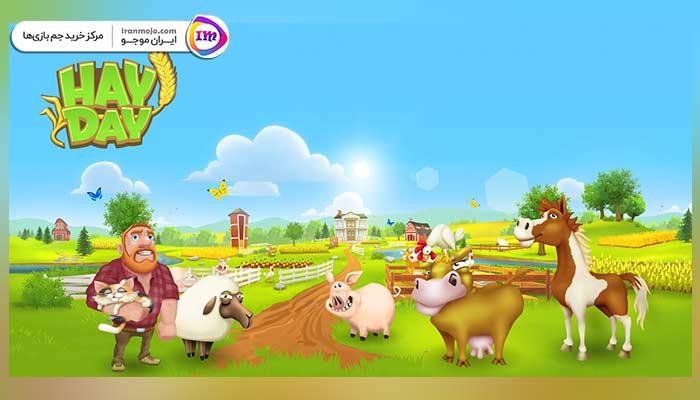 راهکارهای پیشرفت در بازی Hay Day