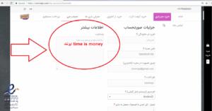Untitled 300x157 - دسته ی ایونت های ۵۰ دلاری لوردز موبایل