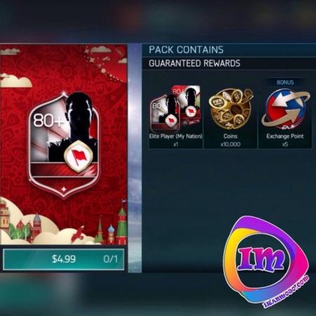 پک Elite Player فیفا موبایل
