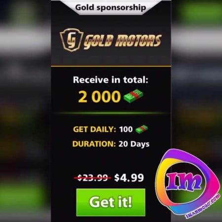 Gold sponsorship ساکر استارز