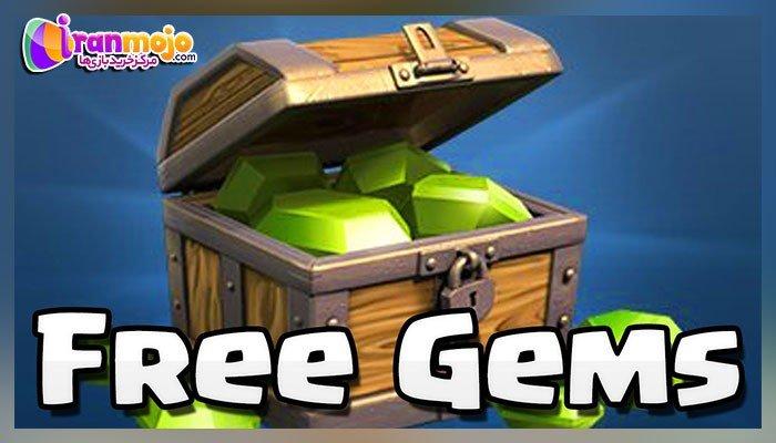 مقدمهای در رابطه با خرید رایگان جم (Gem Box)
