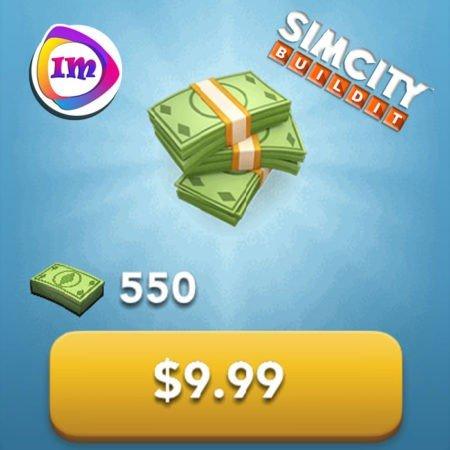 ۵۵۰ دلار بازی SimCity