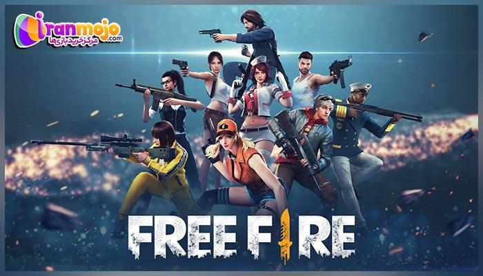 خرید الماس بازی Free Fire