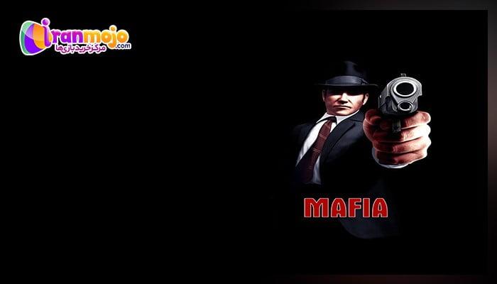 همه چیز درباره همه چیز درباره بازی مافیا (mafia)