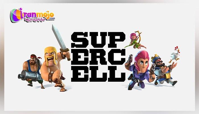همه چیز درباره مشارکت شرکت سوپرسل با Tencent