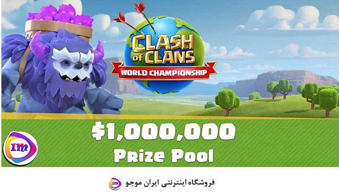 مسابقه جهانی کلش اف کلنز