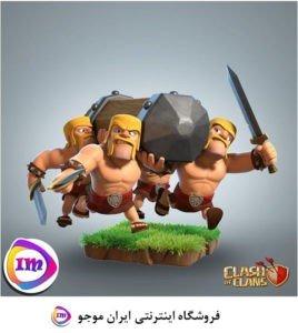 بازیهای قبیلهای کلش اف کلنز