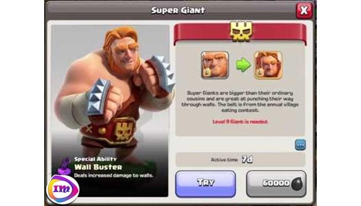 توانایی ویژهی Super Giant