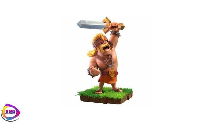 Super Barbarian