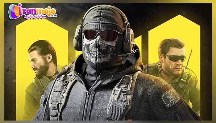 آشنایی با بازی Call Of Duty
