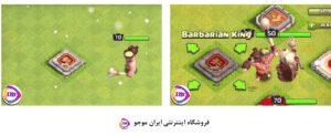 چالشهای ماه فوریه: پوست (Skin) اولیه کینگ، پاداش و Gold Pass رایگان در بازی clash of clans ی clash of clans