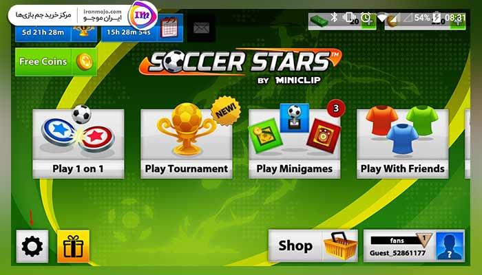 آشنایی با بازی ساکر استارز Soccer Stars