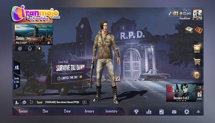 تنظیمات بازی پابجی موبایل