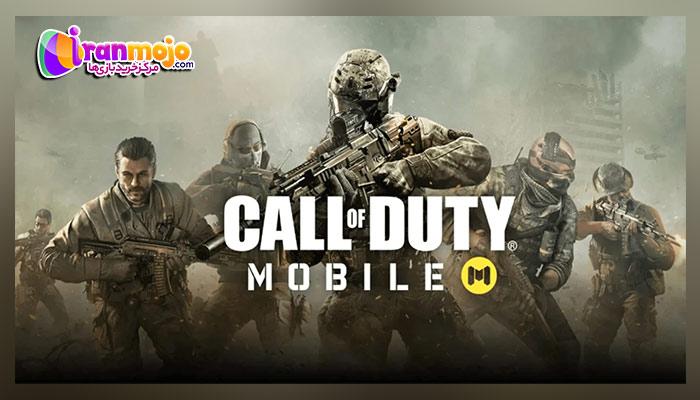 آموزش مراحل بازی Call Of Duty