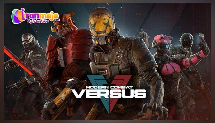 معرفی بازی Modern Combat Versus
