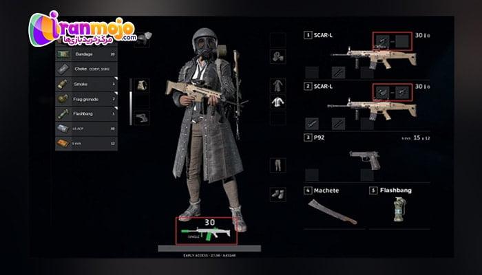 دسترسی به سلاح های بازی پابجی موبایل