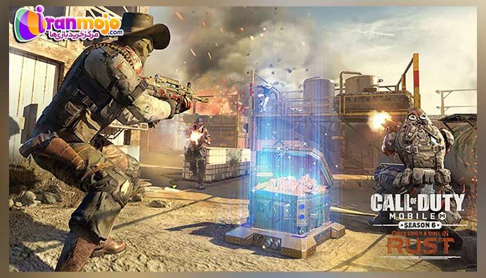 اپدین فصل 6 Call Of Duty