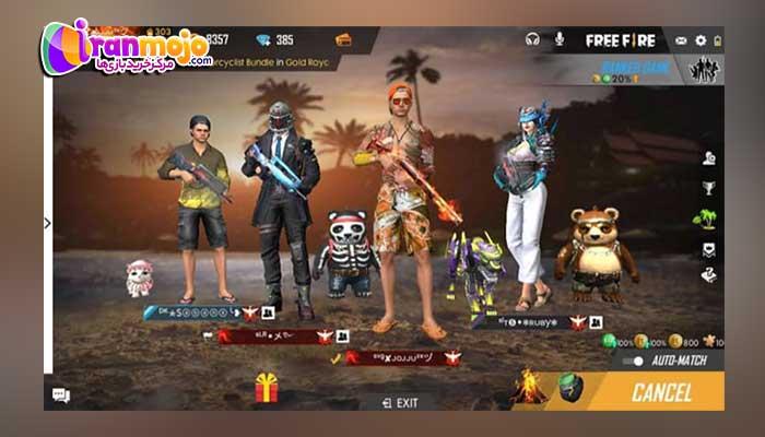 چند نفره بازی کردن در بازی فری فایر