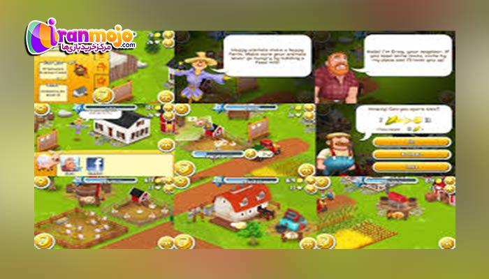 آموزش ذخیره بازی hay day با استفاده از فیس بوک
