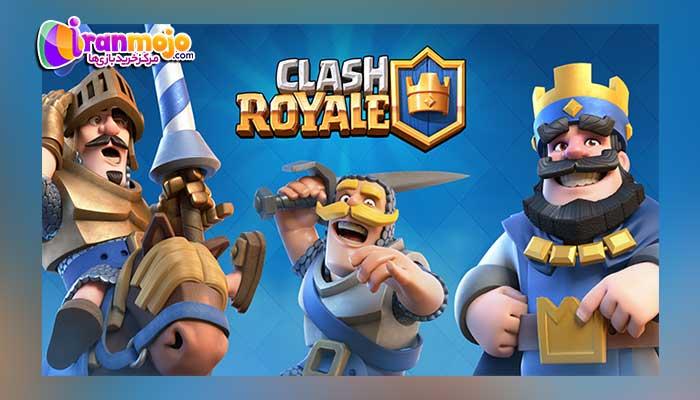 راهنماب بازی Clash Royale