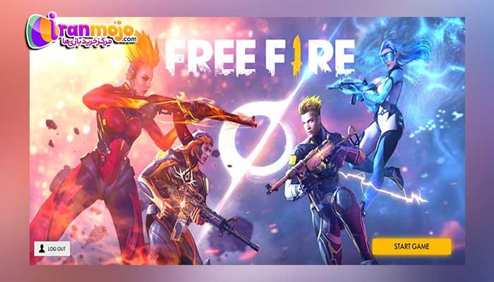 نحوه بازی کردن دو نفره در بازی free fire