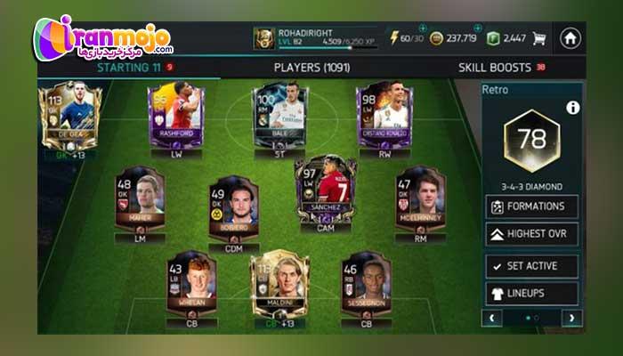 راهنمای بازی fifa mobile