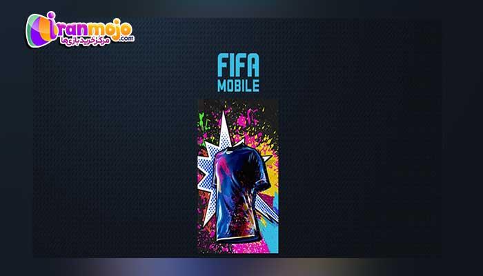 آموزش خرید لباس در بازی fifa mobile
