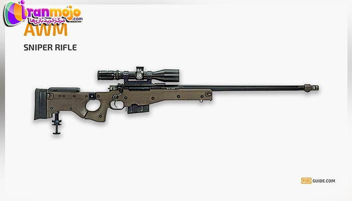 ویژگی سلاح AWM