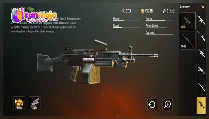 بررسی اسلحه M249 پابجی موبایل