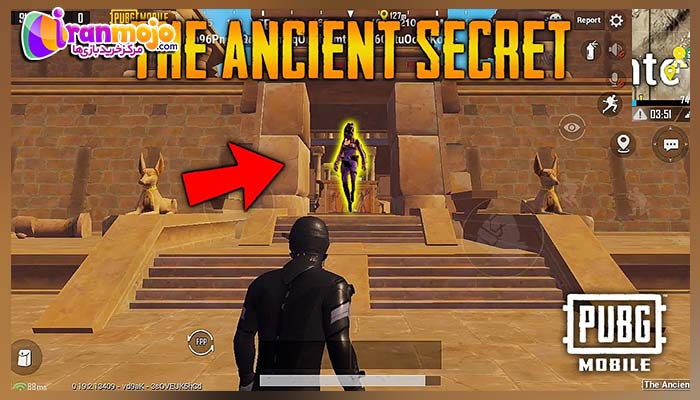 مود جدید Ancient Secret پابجی موبایل