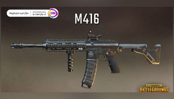معرفی و راهنمای ترفندهای آنلاک کردن اسکین اسلحه M416 پابجی موبایل