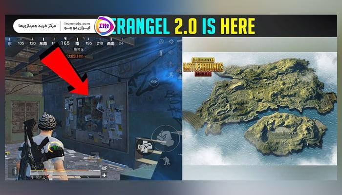 مپ Erangel 2.0 پابجی موبایل