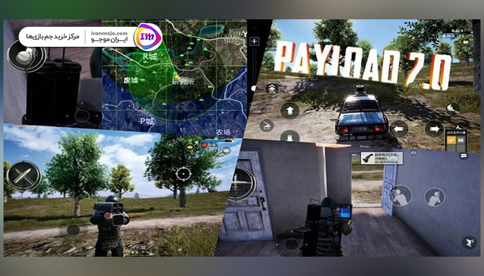 حالت Payload بازی PUBG Mobile