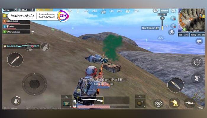 آرکید مود بازی پابجی موبایل
