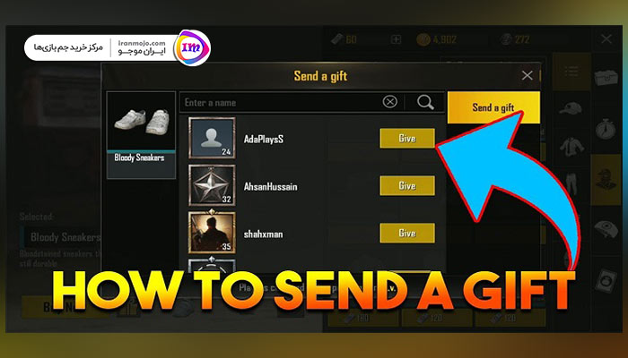 نحوه ارسال گیفت به دوستان در بازی پابجی موبایل