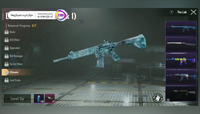 معرفی  سلاح M416 در بازی پابجی موبایل