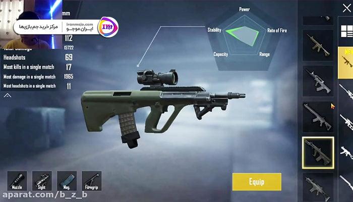 سلاح های جدید در فصل 14 پابجی موبایل