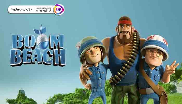 خرید جم بازی Boom Beach از ایران موجو