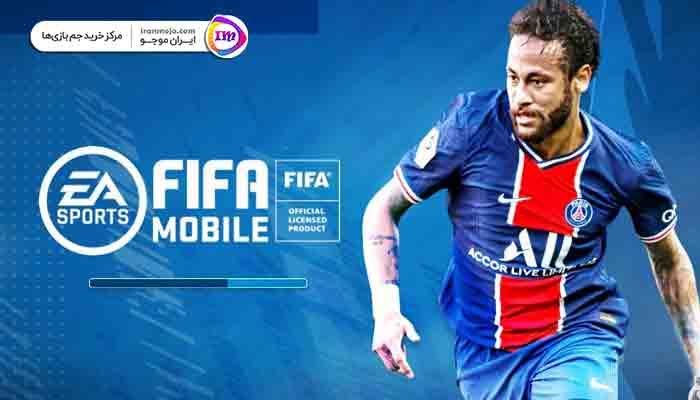 خرید پوینت بازی فیفا موبایل