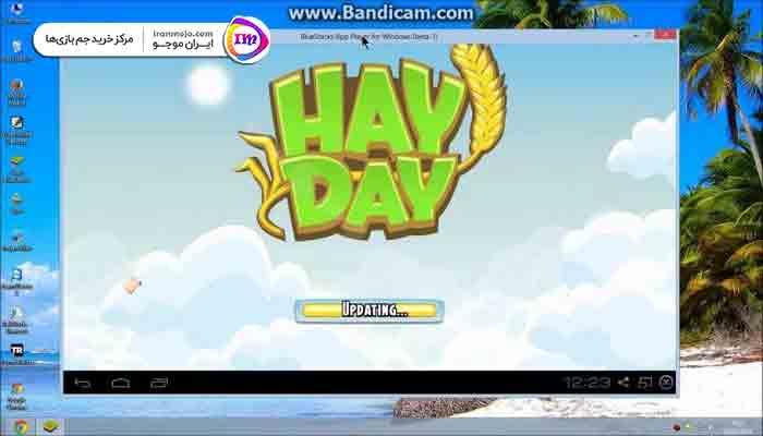 خرید جم بازی هی دی از ایران موجو