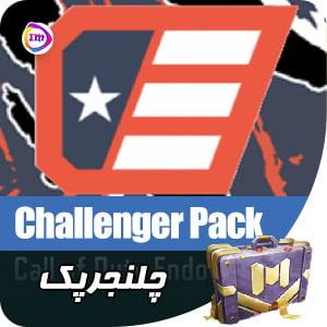 خرید پک challenger کالاف دیوتی موبایل